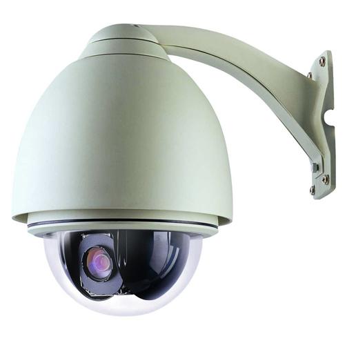 990752e403e Outdoor Intelligent High Speed Dome Camera GS-HO